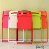 折疊椅子凳子靠背塑料便攜簡約現代創意培訓辦公家用戶外成人餐桌 交換禮物