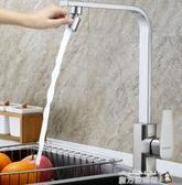 廚房洗菜盆冷熱防濺水龍頭全銅四方管混水水槽高檔龍頭不銹鋼拉絲魔方