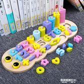 兒童益智積木玩具1-2-4周歲早教數字認數智力開發3-6歲寶寶男女孩igo  凱斯盾數位3C