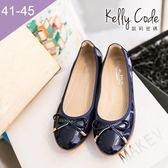 大尺碼女鞋-凱莉密碼-秋冬新色漆皮簡約蝴蝶結蛋捲平底鞋娃娃鞋1cm(41-45)【GL728-1】寶藍