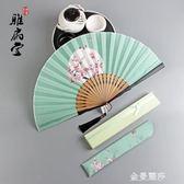 折扇女式古風隨身摺疊扇子定制中國風古典漢服旗袍復古小扇子夏季 金曼麗莎