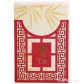 新年賀卡春節禮物卡片帶信封1張裝8CNY1312 小確幸生活館