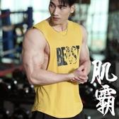 健身背心男套裝肌肉兄弟衣服擼鐵坎肩工字訓練服 育心小館