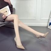 伊人閣 尖頭高跟鞋女細跟超高跟少女單鞋秋