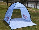 戶外帳篷 速開沙灘帳篷全自動免搭建防紫外線釣魚野營野餐戶外帳蓬 歐萊爾藝術館