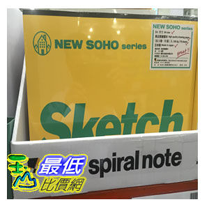 [104限時限量促銷] COSCO MARUMAN SKETCH BOOK 2PK MARUMAN NEW SOHO 素描本 X2 70頁2本裝 _C65507 $464