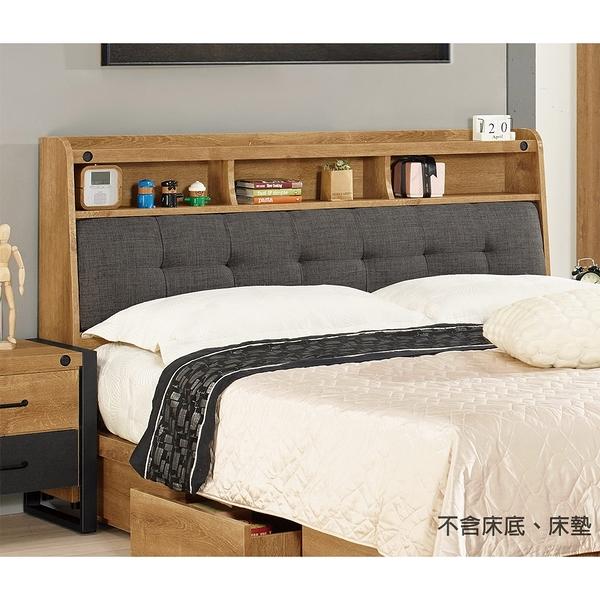 【森可家居】布朗克斯5尺被櫥頭 8CM670-2 置物床頭箱 雙人 木紋質感