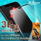 APPLE iPhone11 iPhon...