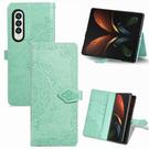 三星 Galaxy Z Fold3 5G 曼陀羅皮套 手機皮套 掀蓋式 壓紋 插卡 支架