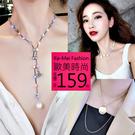克妹Ke-Mei【AT53466】法式浪漫Bling奢華十分鑽低胸垂墜頸鍊(三款)