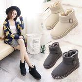 雪地靴女短筒韓版百搭學生短靴冬季加絨加厚保暖防滑棉鞋靴子  夢想生活家