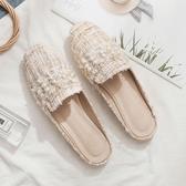 2020春季新款網紅涼拖鞋時尚小香風平底包頭半拖鞋女夏外穿ins潮 降價兩天