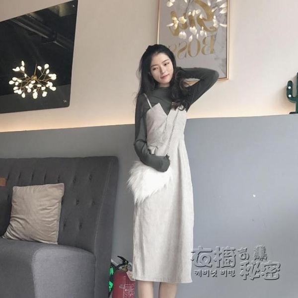 洋裝女年秋冬季新款小個子炸街復古燈芯絨吊帶裙子兩件套裝 雙十二全館免運