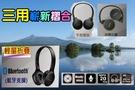 三用嶄新摺合方式 Panasonic國際牌 藍芽降噪重低音耳機RP-HF400BGCK