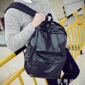 休閒雙肩包男士背包韓版學生書包旅行電腦包潮包   歐韓時代