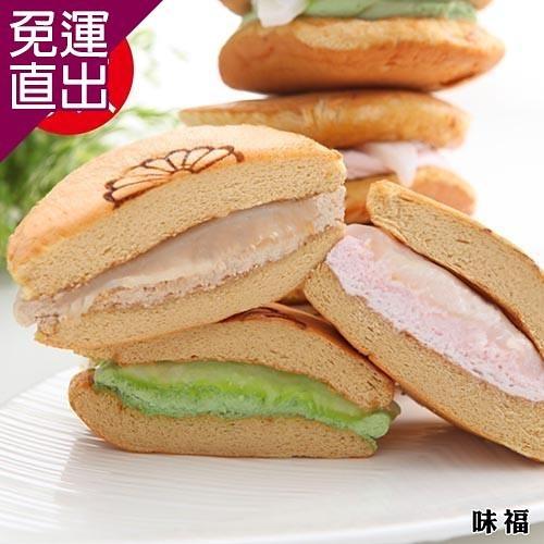 預購-味福手作 冰Q知心銅鑼燒-綜合(3口味) 9入/盒【免運直出】