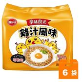 享味食光 雞汁麵 70g (5入)x6袋/箱