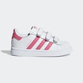 Adidas Superstar Cf I [CG6638] 小童鞋 運動 休閒 慢跑 貝殼 經典 穿搭 愛迪達 白粉