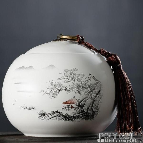 茶葉罐陶瓷 大號半斤裝銅扣流蘇防潮茶罐 存儲罐密封罐陶瓷茶葉罐 喜迎新春