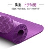 cienale防滑tpe瑜伽墊初學者男女運動健身加寬加厚瑜珈墊三件套