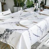 小清新北歐現代簡約餐桌布布藝臺布棉麻茶幾布長方形客廳餐廳蓋布  潮流前線