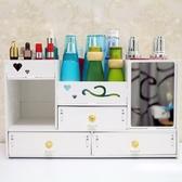 化妝品收納架 抽屜式收納盒簡約化妝品梳妝臺護膚品家用整理盒 - 歐美韓熱銷