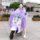 太空電動車雨衣雨雙帽檐雨衣加大透明雨衣男女單人電瓶車雨衣 至簡元素