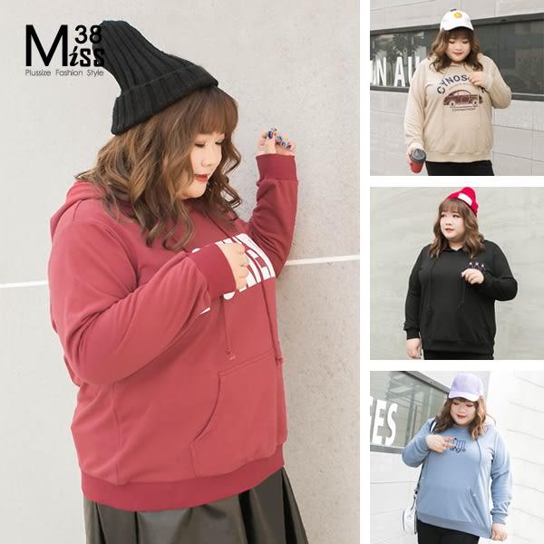 Miss38-(現貨)【A09103】大尺碼連帽上衣 帽T 字母T 圖片T 全棉衛衣 休閒 長袖 上衣 -中大尺碼女裝