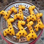 卡通動物蔬菜手工饅頭模具 不銹鋼翻糖蛋糕餅乾切模 寶寶輔食工具 居家物語igo