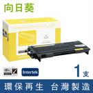向日葵 for BROTHER TN-350/TN350 黑色環保碳粉匣/適用MFC-7220/MFC-7225N/MFC-7420/MFC-7820N
