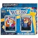 特價 WIXOSS 戰鬥少女 WXD-06 水藍要求 套牌_WX81669