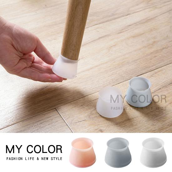 防滑墊 靜音墊 防滑 靜音 桌椅 沙發墊 櫃子 通用型 防水 矽膠防滑桌腳套(4入) 【N128】MY COLOR