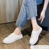 包頭拖鞋女2021夏季新款時尚外穿平底半拖百搭防滑孕婦小白涼拖鞋 夏季新品