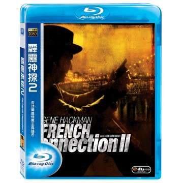 霹靂神探2 BD The French Connection 2 (音樂影片購)
