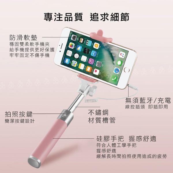 線控 自拍桿 迷你 自拍棒 自拍器 免藍芽 自拍 神器 插線 3.5mm 帶線 伸縮 繽紛 手持自拍架 輕巧