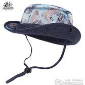 兒童網眼牛仔帽寶寶透氣漁夫帽子男童遮陽太陽帽小孩迷彩盆帽 居樂坊生活館