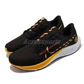 Nike 慢跑鞋 Air Zoom Pegasus 38 黑 黃 路跑 男鞋 虎紋 【ACS】 DM7602-001