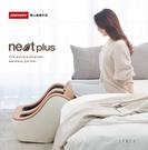 日本原裝SYNCA 新世代秀腿機Nest Plus︱FM212 腳部按摩
