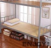 學生床兩面用涼席 宿舍0.9米單人床竹席