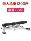 健腹機 啞鈴凳專業商用臥推凳多功能可調啞鈴椅飛鳥凳私教訓練凳健身器材 wwMKS