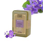 法鉑~天然草本紫羅蘭橄欖皂250公克/塊