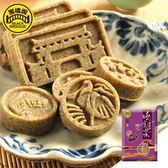 【黑橋牌】曉食慢味芝麻糕32入禮盒 - 附紙袋