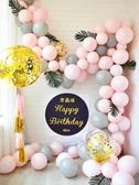 網紅兒童生日快樂場景布置動物氣球少女心裝飾背景墻派對套餐  極有家
