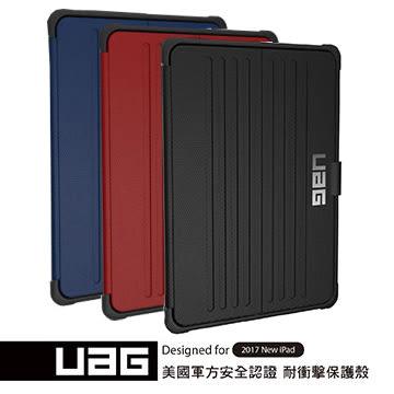 【海思】美國軍規 UAG iPad 9.7吋耐衝擊保護殼-黑/藍/紅