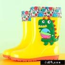 兒童雨鞋男女童加絨保暖雨靴水鞋小孩防滑小中童水桶鞋膠鞋防【快速出貨】