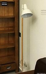 INPHIC- 北歐設計LED辦公室臥室客廳立燈書房簡約個性落地燈-G款_S197C