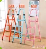 折疊梯梯子家用梯子鋁合金梯子凳多 加厚人字梯宿舍防滑室內腳踏墊DR18831 【Rose 中大 】