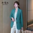 外套 炸街西裝外套女秋裝新款時尚休閒網紅西服氣質上衣小個子潮