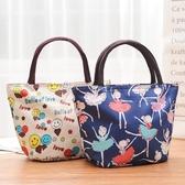(交換禮物)防水加厚牛津帆布飯盒袋 手提便當包 手提小布包 帶飯手拎媽咪女包袋