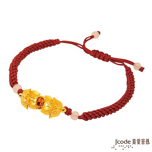 J'code真愛密碼-溫柔呵護 黃金/施華洛世奇水晶中國結手鍊-棗紅